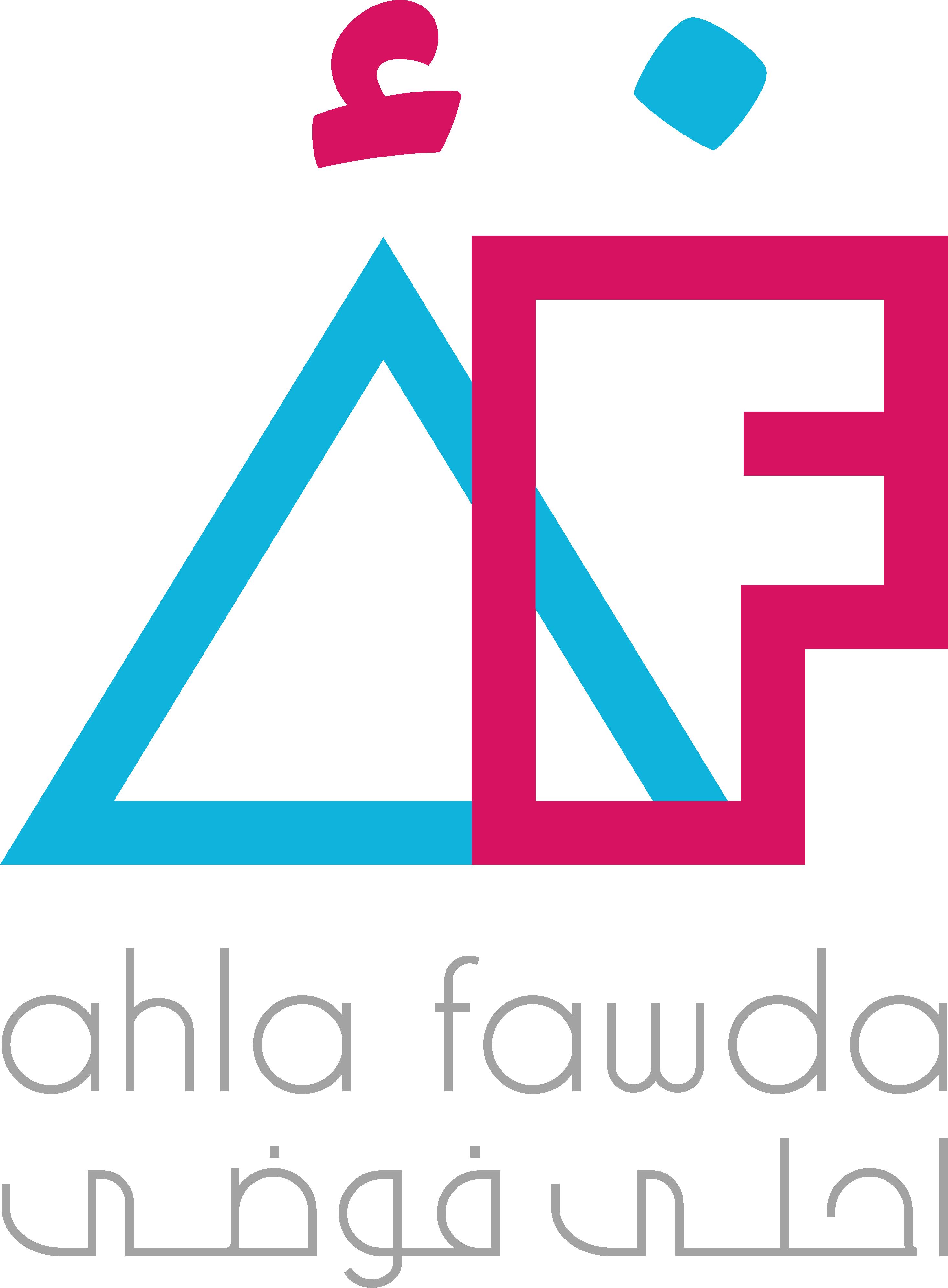 Ahla Fawda